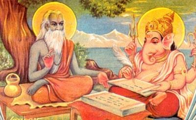 guru brahama